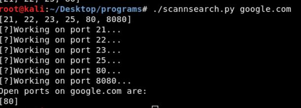 listscan using python hacking with python